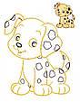 Розмальовка малюкам 2. Блакитна, фото 5