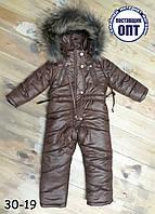 Зимовий дитячий комбінезон