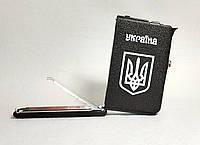 Портсигар + запальничка на 10 сигарет JING PIN (Турбо полум'я) Україна, фото 1