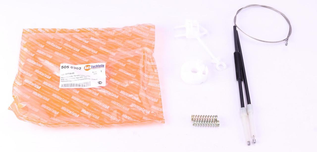 Ремкомплект склопідіймача Fiat Doblo 01- (зліва) (5050302) AUTOTECHTEILE