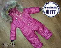 Детский зимний комбинезон на девочку, фото 1