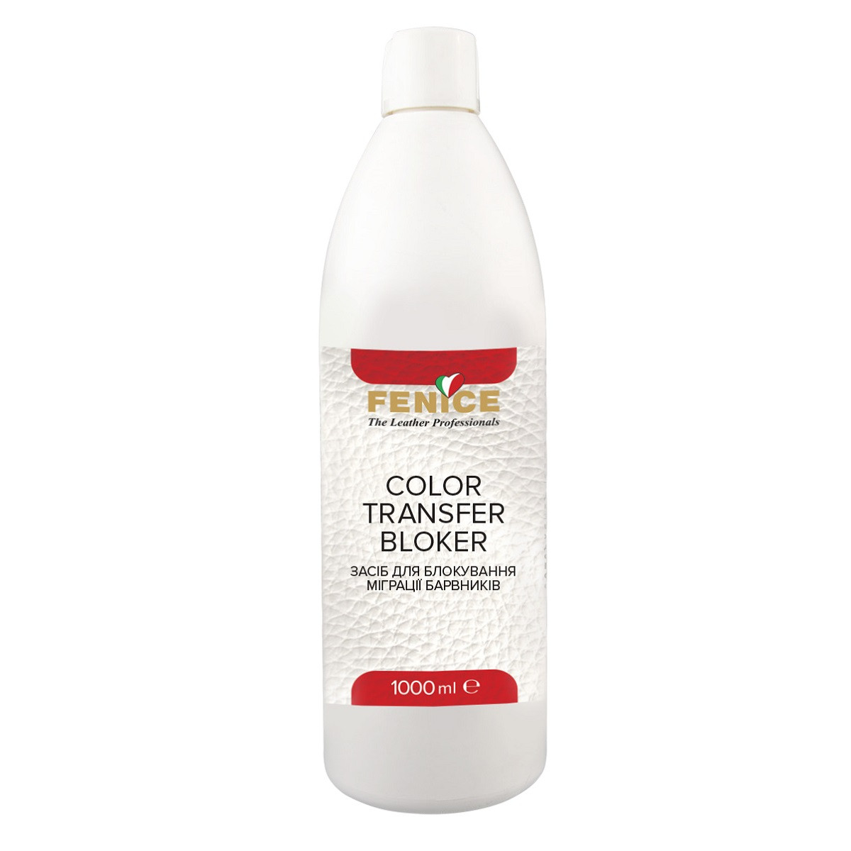 Защитный раствор Fenice Color Transfer Bloker 1 L