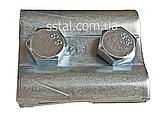 Затискач плашковий ПС-2-1(заземлення), фото 3