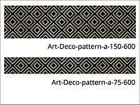 Декоративная стеклянная плитка для кухни, ванной, гостинной, салона, офиса, магазина Art-Deco-pattern