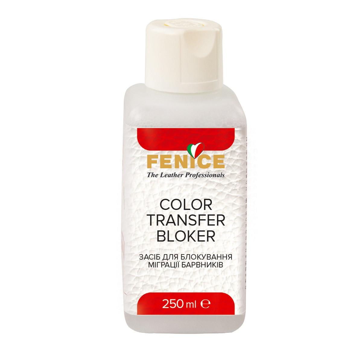Защитный раствор Fenice Color Transfer Bloker 250 ml