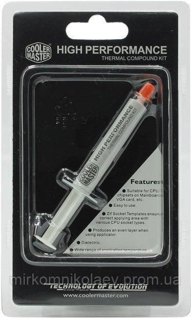 Термопаста Cooler Master 2G HTK-002 (HTK-002-U1-GP)