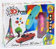 Ручка 3D для детского творчества FUN GAME