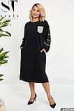 Элегантное стильное платье прямого силуэта большого размера :  52-54, 56-58, 60-62, 64-66, фото 4
