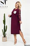 Элегантное стильное платье прямого силуэта большого размера :  52-54, 56-58, 60-62, 64-66, фото 2
