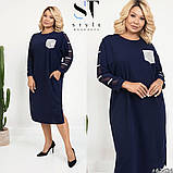 Элегантное стильное платье прямого силуэта большого размера :  52-54, 56-58, 60-62, 64-66, фото 5