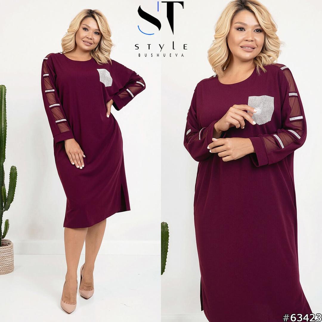 Элегантное стильное платье прямого силуэта большого размера :  52-54, 56-58, 60-62, 64-66