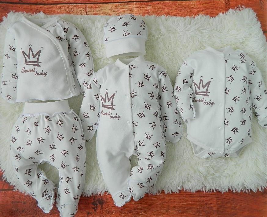 5 предметный комплект на выписку для новорожденного 100% хлопок