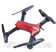 Складаний квадрокоптер з камерою HD 720P і WIFI Lishitoys L6060W Red