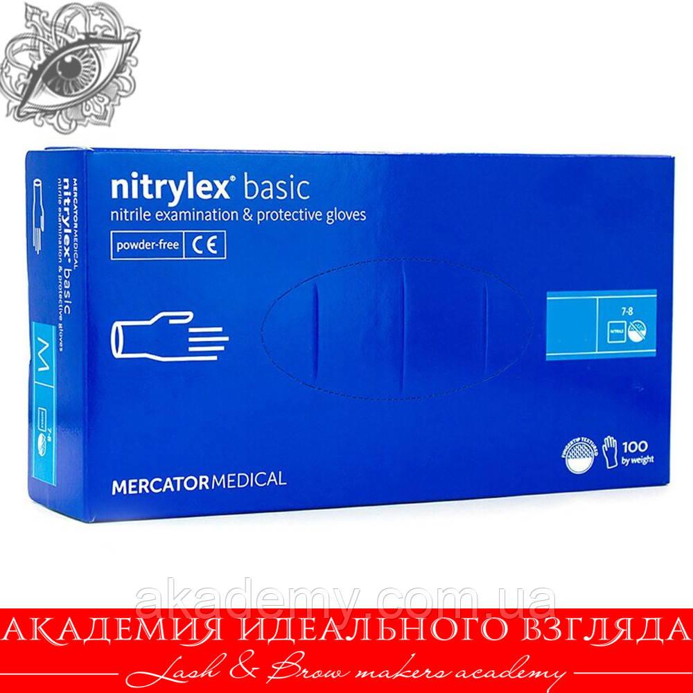Перчатки нитриловые синие (без пудры) 100 шт S