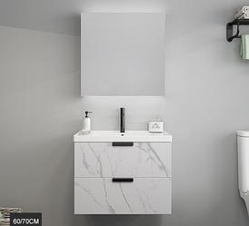 Комплект мебели для ванной Adolf RD-309
