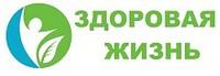 Интернет-магазин «Здоровая Жизнь»