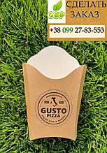 Упаковка для картошки фри 200 грамм