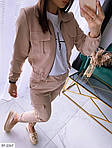 Прогулочный костюм женский, фото 2
