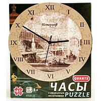 Пазл Умная бумага Часы Петергоф (126-25)