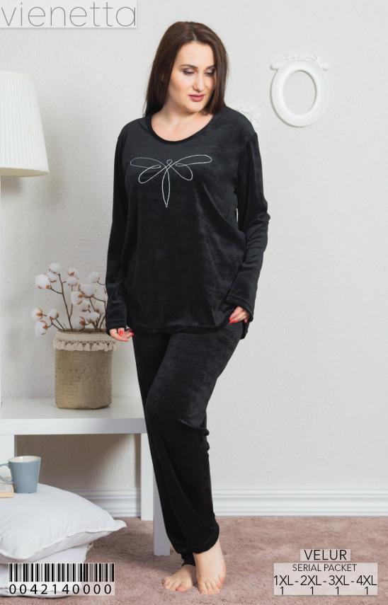 Комплект женской домашней одежды,  (Кофта длинный рукав+штаны) велюр,  оптом ПАК/4шт, XL-4X,  VS