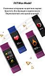 Часы с тонометром давление крови F07 max фитнес браслет здоровье iPhone Android трекер пульсометр калории сон, фото 4