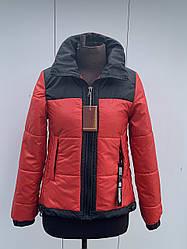 Жіночі куртки демисезоннные укорочені розміри 42-54