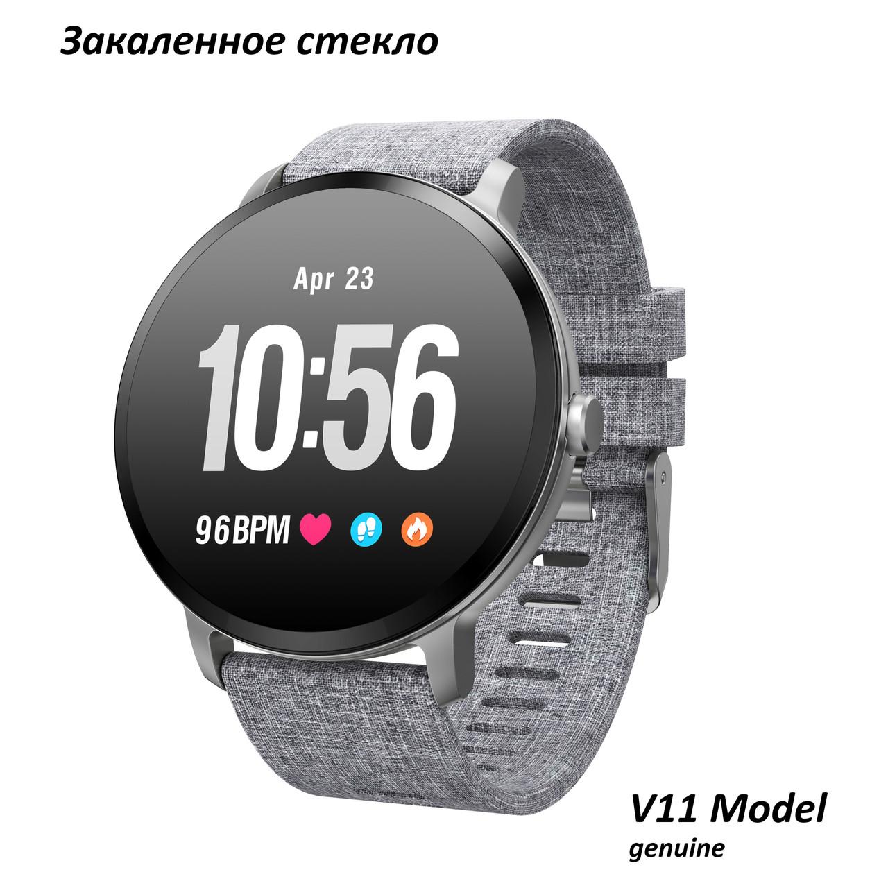 Фитнес браслет V11 тонометр давление крови закаленное стекло умные часы пульсометр водонепроницаемый трекер