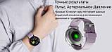 Фитнес браслет V11 тонометр давление крови закаленное стекло умные часы пульсометр водонепроницаемый трекер, фото 4