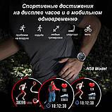 N58 смарт часы тонометр давление крови ЭКГ кардио пульсомер фитнес трекер iPhone и Android кожаный браслет, фото 4