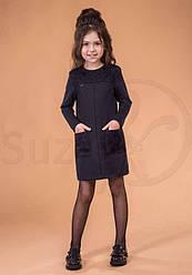 Платье школьное с длинным рукавом для девочки, модель Корделия, трикотаж, кружево, макраме, SUZIES (размер