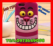 3D чехол бампер Чеширский кот силиконовый для айфона iPhone 6/6s/6+ детский