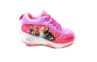 Кроссовки на роликах Disney с LED подошвой детские (размер 32-36)