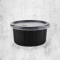 Одноразовая герметичная упаковка для первых блюд ПС-115 350 мл черная 500 шт/уп