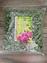 Пеностекло Green, субстрат для орхидей - 5л