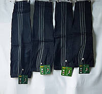 """Спортивные штаны детские """"Chany""""тёплые, фото 1"""