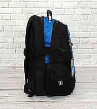 Місткий рюкзак. Чорний з синім. 35L / s6611 blue, фото 3