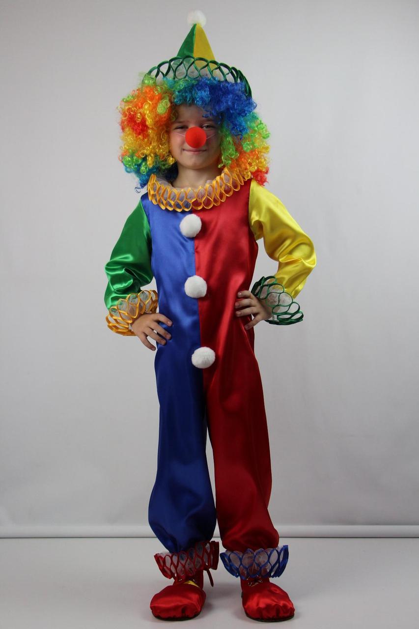 Детский карнавальный костюм для мальчика Клоун на 5-6 лет