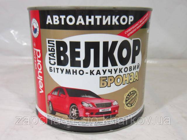 Мастика битумная каучуковая БРОНЗА 1.8кг