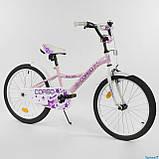 Велосипед двухколесный детский Corso S-40471 20 дюймов (6-11 лет) Пром, фото 3