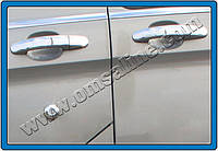 Накладки на ручки 4дв. нерж. Ford Custom Turneo