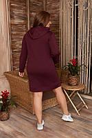 Стильне жіноче спортивне плаття з капюшоном (Батал), фото 7