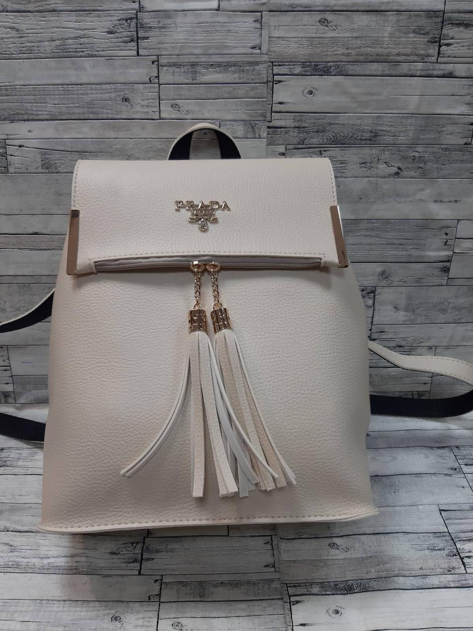 Жіночий рюкзак з клапаном PRADA з еко шкіри молодіжний міський.