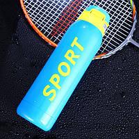 Термос питьевой с трубочкой для спорта 500мл 24см Синий, фото 1