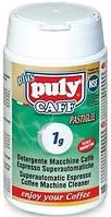 Засіб для чищення кавових смол Puly Caff в таблетках 100шт по 1г