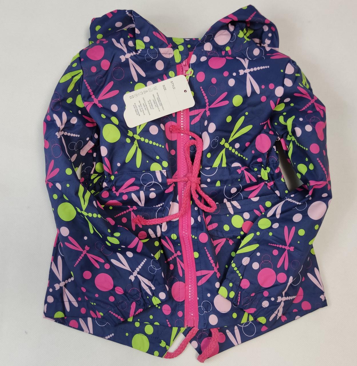 Детская куртка ветровка для девочки синяя стрекоза 4-5 года