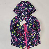 Детская куртка ветровка для девочки синяя стрекоза 4-5 года, фото 3