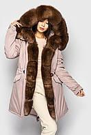 Зимняя женская парка куртка бежевая с мехом песца под соболь от бренда SIFURS размер M,L,XL