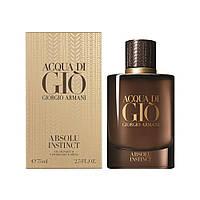 Giorgio Armani Acqua di Gio Absolu Instinct Парфумована вода (тестер в коробці) 75ml (3614272436497)