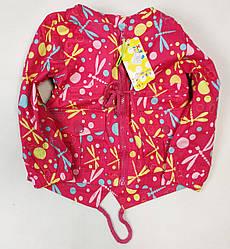 Детская куртка ветровка для девочки розовая стрекоза 2-3 года