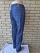 Джинсы мужские коттоновые стрейчевые , есть большие размеры BIG GRAYS, фото 4